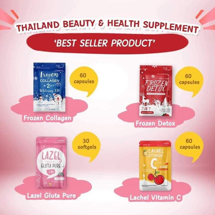 Beauty Products. Collagen/Lottion/Whitening Soap