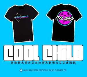 Cool Child Clothing co.